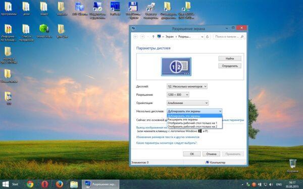 В Windows 7