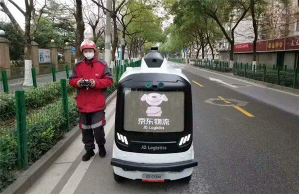 Новый робот-тепловизор
