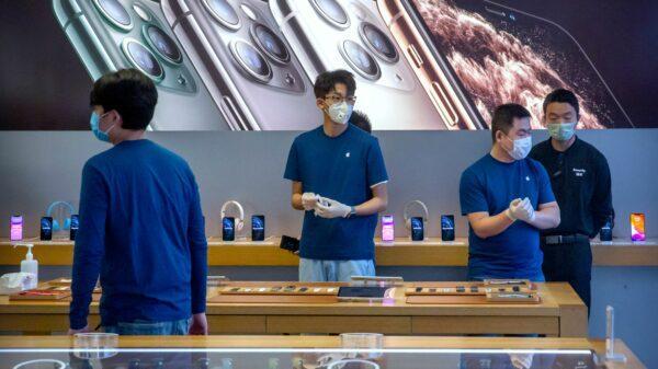 Продажа смартфонов компании Apple