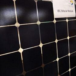 Специалисты из Сингапура создали инновационные солнечные панели
