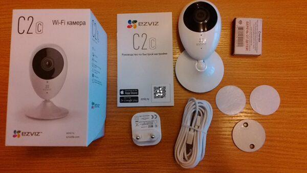 Комплектация IP-видеокамера EZVIZ С2С