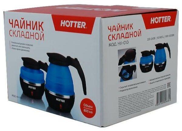 Hotter HX-010