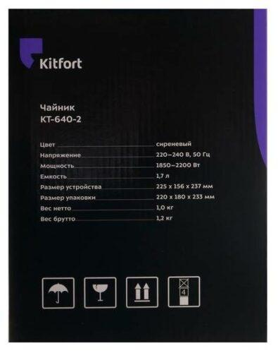 Kitfort KT-640-2