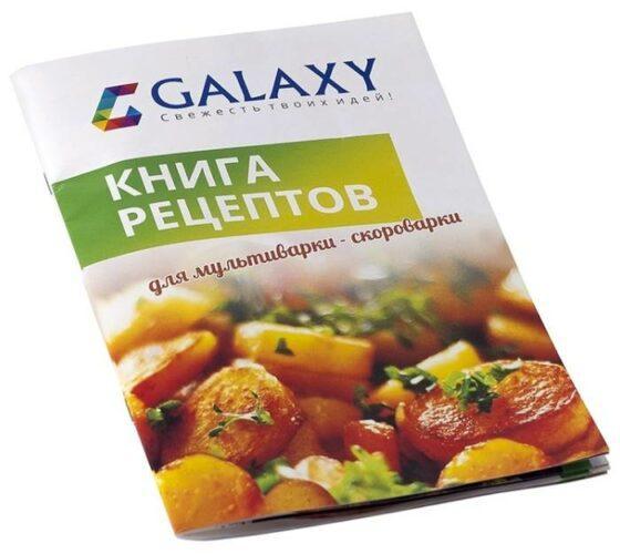 GALAXY GL2650, серебристый/черный