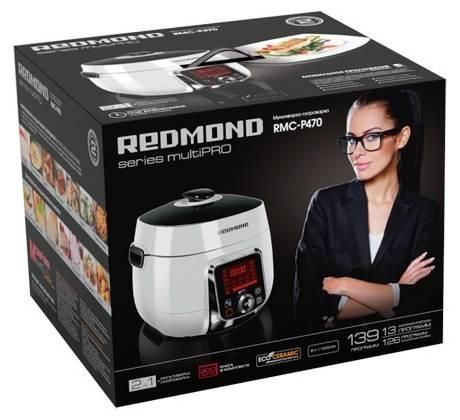 REDMOND RMC-P470