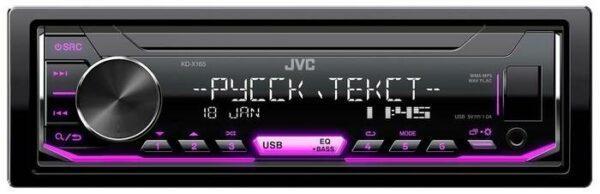 JVC KD-X165