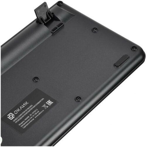 OKLICK 400MR Black USB