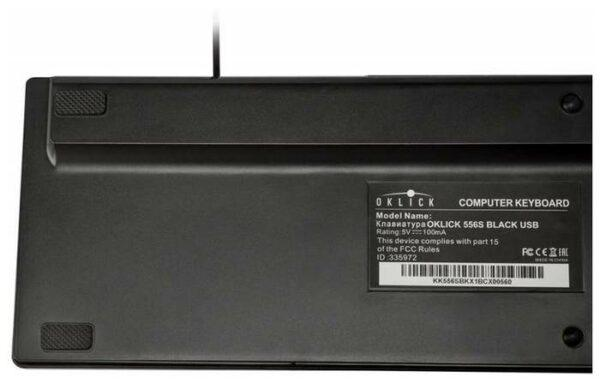 OKLICK 556S Black USB