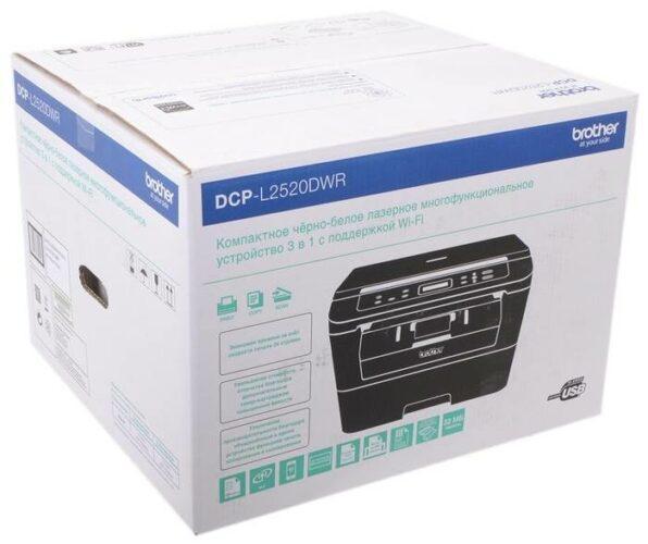 Brother DCP-L2520DWR, черный