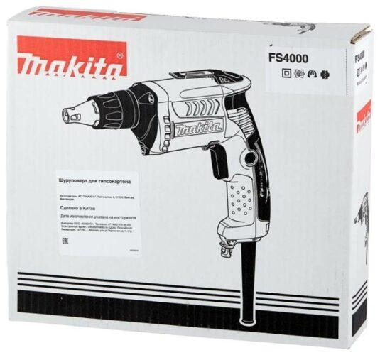 Makita FS4000, 570 Вт