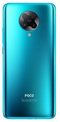 Xiaomi Poco F2 Pro 8/256GB, белый