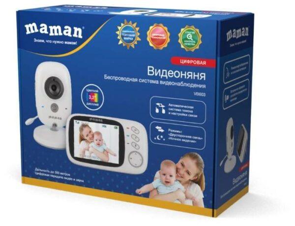 Maman VB603