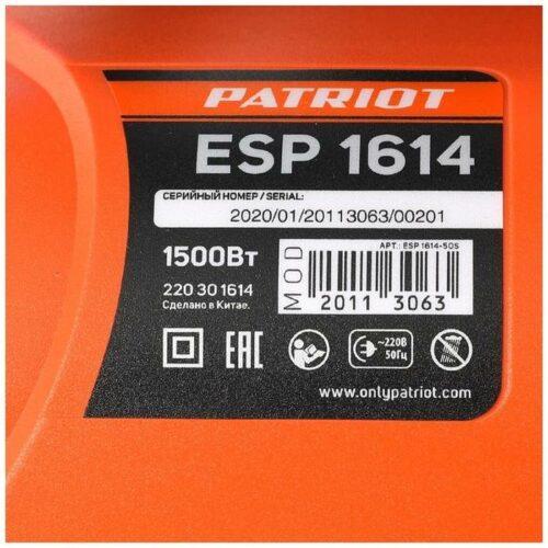 PATRIOT ESP 1614 1500 Вт