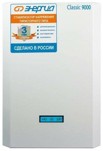 Энергия Classic 9000 (6.3 кВт)