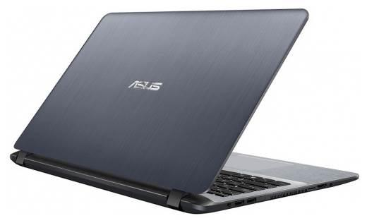 ASUS X507MA-BR001