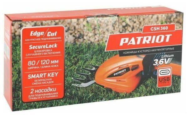 PATRIOT CSH 360 12 см
