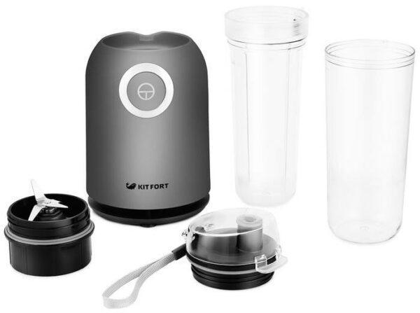 Kitfort КТ-1363-5 Shake & Take