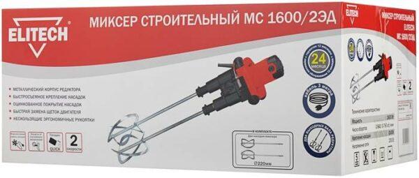 ELITECH МС 1600/2ЭД 1600 Вт