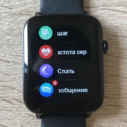 Смарт-часы KKJ NY15: бюджетное решение с хорошими возможностями