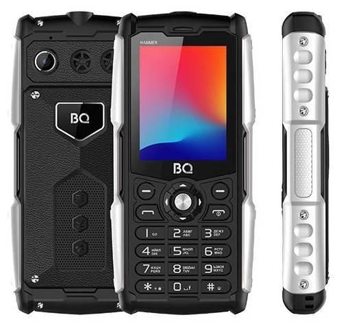 BQ 2449 Hammer