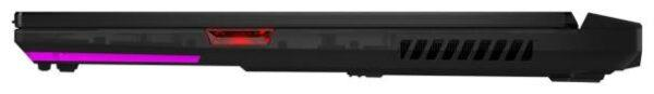 ASUS ROG Strix SCAR 17 G733QS-HG092T
