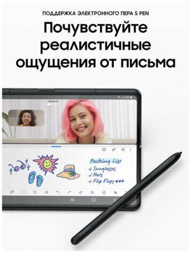 Samsung Galaxy Z Fold3 256GB, черный