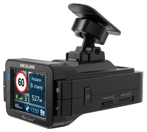 Neoline X-COP 9100s, GPS, ГЛОНАСС