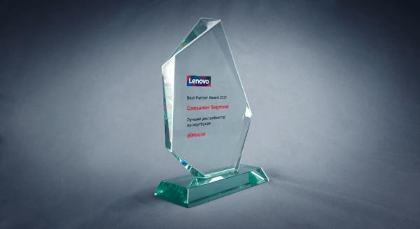 Компания diHouse получила звание «Лучший дистрибьютор по ноутбукам» Lenovo